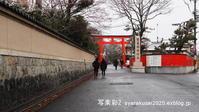 下鴨神社に行く12月(2020)-6 - 写楽彩2