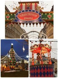 良いお年をお迎えください~JICサンクトペテルブルグ便り~【SPB】 - ■ JIC トピックス ■  ~ ロシア・旧ソ連の情報あれこれ ~