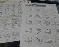T高校には行きたいらしいけど・・・計算 - げんちゃんの発達障害プロジェクト