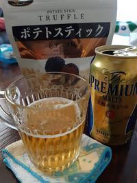 大晦日は朝からおビール。。 - 三毛猫酒場で朝から酎ハイ。。