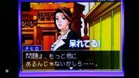 ゲームセンターCX 逆転裁判 - 志津香Blog『Easy proud』