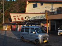 2020.10.24 ドライブイン日本海で自販機うどん - ジムニーとハイゼット(ピカソ、カプチーノ、A4とスカルペル)で旅に出よう