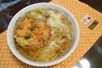 お昼は 天ぷらうどん、夜は もつ煮&ぶりのお刺身 - たんぽぽさんちの旦那めし