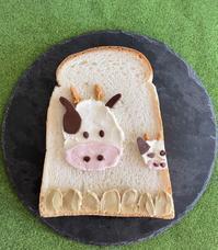 牛さんのパンアート to だいず年末のご挨拶☆ - パンのちケーキ時々わんこ