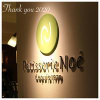 【2020】営業終了しました^ ^ - ノア×バンビ 公式ブログ