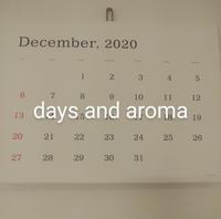 2020年のアロマ。 - days and aroma