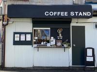 12月31日木曜日です♪〜大晦日〜 - 上福岡のコーヒー屋さん ChieCoffeeのブログ
