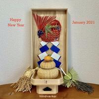 Happy New Year 2021 - handvaerker ~365 days of Nantucket Basket~