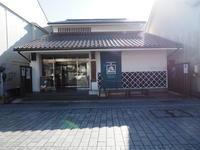 2020.10.25 津和野町日本遺産センター - ジムニーとハイゼット(ピカソ、カプチーノ、A4とスカルペル)で旅に出よう