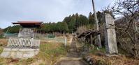 熊野神社@福島県塙町 - 963-7837