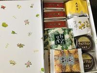 【お正月の六花亭】もチーズちくわ - お散歩アルバム・・春日和花粉日和