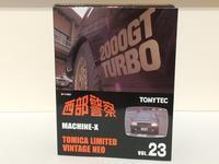 トミーテック・LV-NEO 西部警察 Vol.23 マシンX - 燃やせないごみ研究所