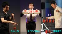 謹賀新年☆2021☆ - HOGOLOG