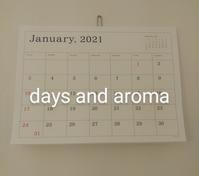 葛西薫さんのカレンダー - days and aroma