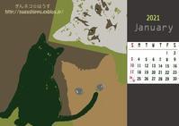 2021年1月カレンダー - ぎんネコ☆はうす