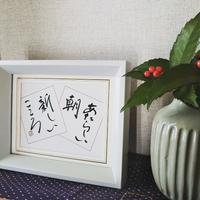 新年あけましておめでとうございます - 倉吉市  加藤ピアノ教室      ♪お問い合わせ&体験レッスンご予約☎️08052378238