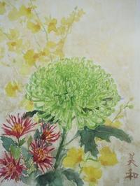 あけましておめでとうございます! - miwa-watercolor-garden