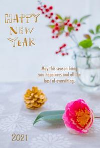 謹賀新年のごあいさつ。 - Yuruyuru Photograph