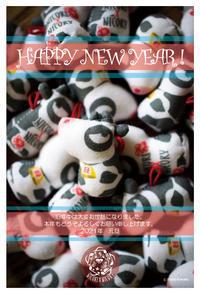 新年あけましておめでとうございます。 - 職人的雑貨研究所