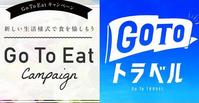 備品強奪、飲み物飲み逃げ…日本人さん、Gotoを利用し旅館でマナー違反し放題 - フェミ速