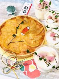 1月のお誕生日とご成人おめでとうございます。 - 田園菓子のおくりもの工房 里桜庵