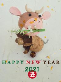 HAPPY NEW YEAR 2021 - 日々の営み 酒井賢司のイラストレーション倉庫