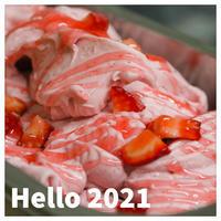 【2021】あけましておめでとうございます! - ノア×バンビ 公式ブログ