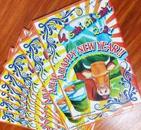2021⭐︎A HAPPY NEW YEAR - 「ナ」がカタカナな理由(わケ)!!