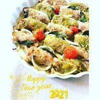 Buon Anno 2021 ! - 幸せなシチリアの食卓、時々にゃんこ