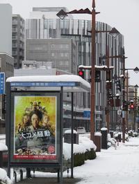 元日の情景 2021-Ⅱ - タビノイロドリ