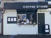 1月2日土曜日です♪〜営業してます〜 - 上福岡のコーヒー屋さん ChieCoffeeのブログ