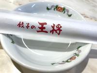 王将ランチ★ワタシは中華丼♪ - よく飲むオバチャン☆本日のメニュー