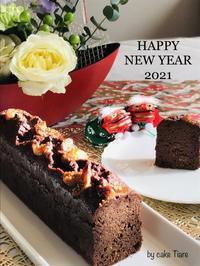 HAPPY NEW YEAR 2021 - お菓子教室Tiare