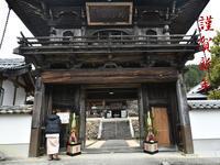 2021高昌寺 - 一瞬の感動を求めて(Photoblog)