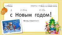 ス・ノーヴィム・ゴーダム!~JICサンクトペテルブルグ便り~【SPB】 - ■ JIC トピックス ■  ~ ロシア・旧ソ連の情報あれこれ ~