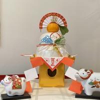 Osyogatsu (お正月) - ファルマウスミー