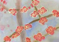 三が日、穏やかな天気「紅」 - 筆文字・商業書道・今日の一文字・書画作品<札幌描き屋工山>