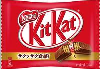 【朗報】キットカット、砂糖を減らし食べやすくなって新登場 - フェミ速