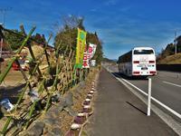 都町下・Ⅶ(みやこまちしも) - さつませんだいバスみち散歩
