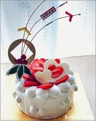 2021New Year Cake♡ - Bakers Style