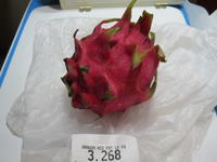 インドネシアのフルーツと野菜 - tabitabi po