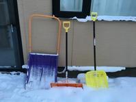 新年を迎えて~雪かきトレーニング~ - 函館マラソンを走る