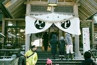 初詣の初撮りと30年ぶりに連絡がついた米人中国学者 - 照片画廊