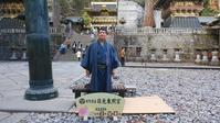 2021年(令和3年)新年おめでたいかな!? - 米大卒、通訳・翻訳者、観光ガイド、プチ市民活動家のブログ