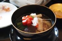 我が家のお雑煮とお屠蘇 - ミセス サファイア 静けさの中で