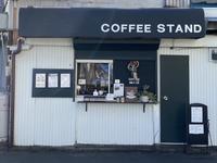1月3日日曜日です♪〜穏やかに〜 - 上福岡のコーヒー屋さん ChieCoffeeのブログ