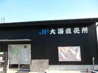 【詳報】島根県で3人感染松江で確認の県外在住者、判明前に公共交通で移動21日の新型コロナ - 浄華、浄水、浄業