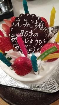 「お誕生日にふぅ~したい」と母 - ハーブ教室 と カフェ ~chant rose シャンテ・ロゼ~       植物の不思議な力に守られる暮らし