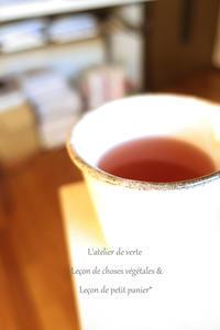 エキナセアティー。 - La cuillère d' Eve ~ おうちおやつや菜穀ごはん