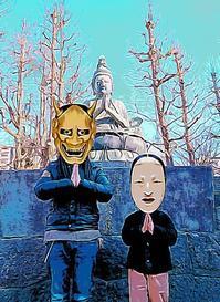 家で家族とお正月☆ - 上野 アメ横 ウェスタン&レザーショップ 石原商店